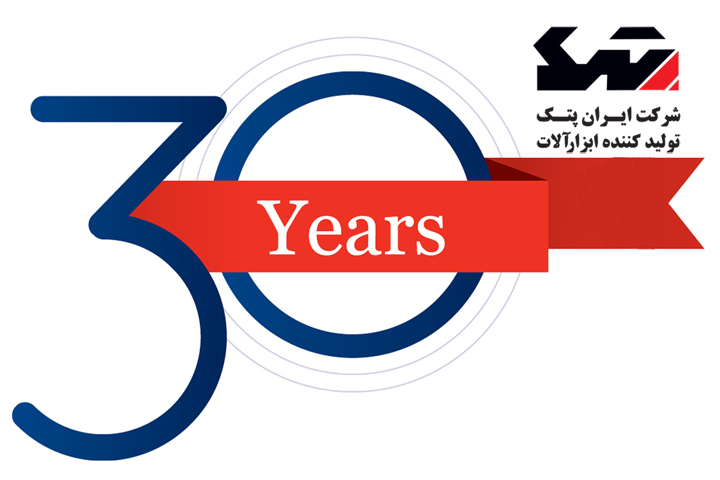 Iran Potk celebrates 30th anniversary