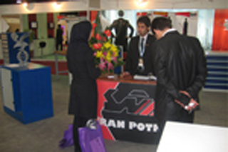 13th Tehran International Industry Exhibition